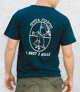 A T-shirt printed at the request of an IDF soldier in the sniper unit reading '1 shot 2 kills.'