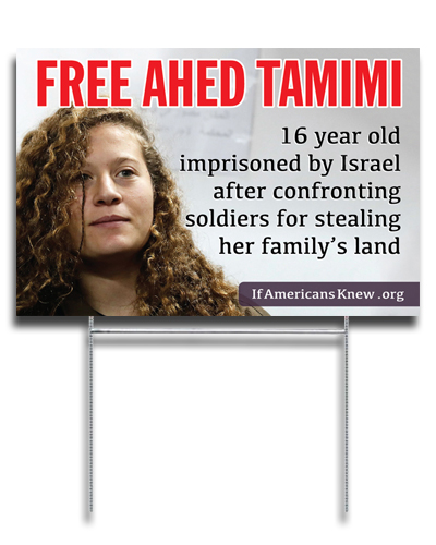 Free Ahed Tamimi - Yard Sign