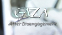 Watch Gaza After Disengagement video