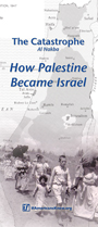 Cover of trifold brochure: How Palestine Became Israel