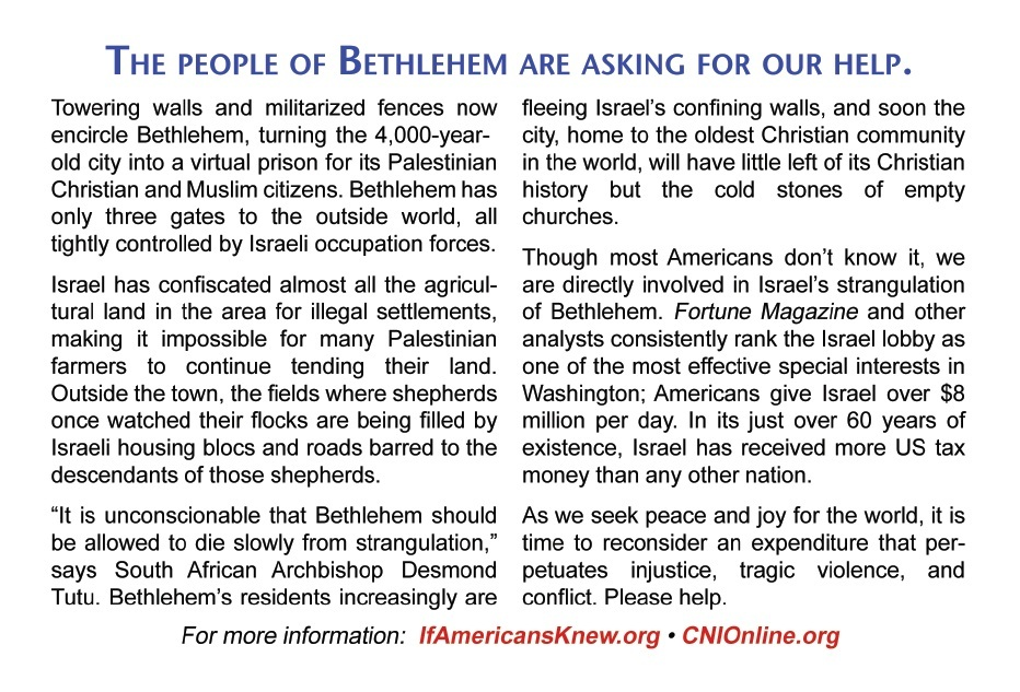 Back of Bethlehem card