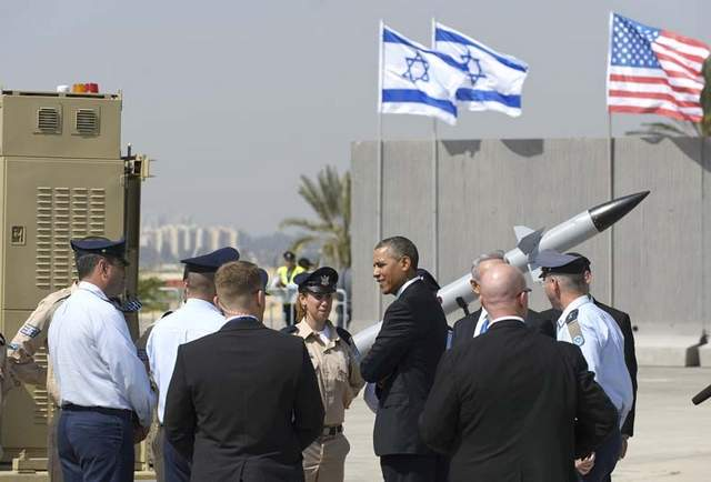 American taxpayers will be giving $284 million more to Israel in 2014