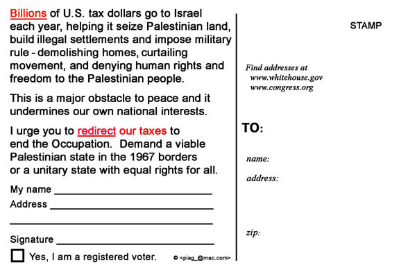 shrinking Palestine map card back - for legislators version