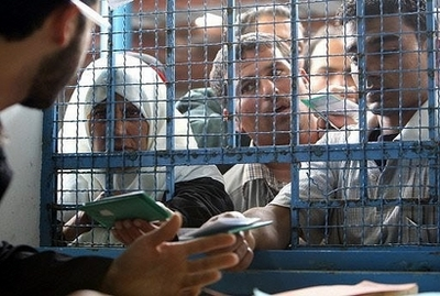 Gazans wait for food tickets