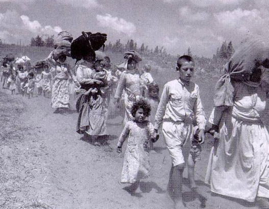 Photo of Palestinian refugees fleeing in 1948.
