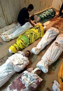 Photo of dead Palestinians.